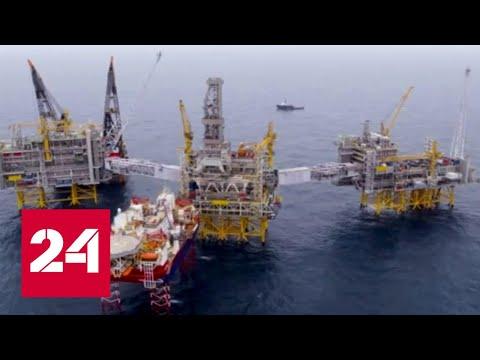 Новости экономики. Черная метка: нефть продолжает испытывать рынки на прочность - Россия 24