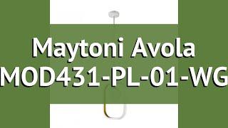 Люстра Maytoni Avola MOD431-PL-01-WG обзор: светильник Maytoni Avola MOD431-PL-01-WG 40 Вт