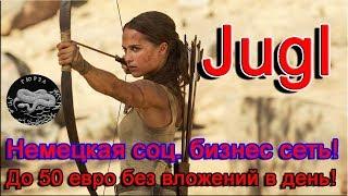 Jugl — немецкая социальная бизнес сеть  До 50 евро без вложений в день! Уроки по сайту...