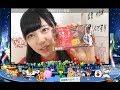 磯貝 花音(STU48)2018.04.20 sr07:30 の動画、YouTube動画。