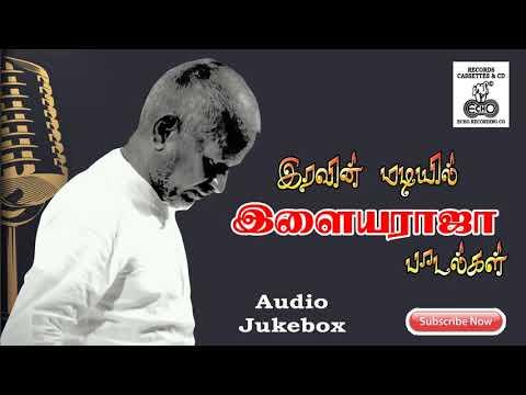 Melody King   Ilaiyaraja   Best Top 10 Melody Songs   Tamil JukeBox Audio Songs...