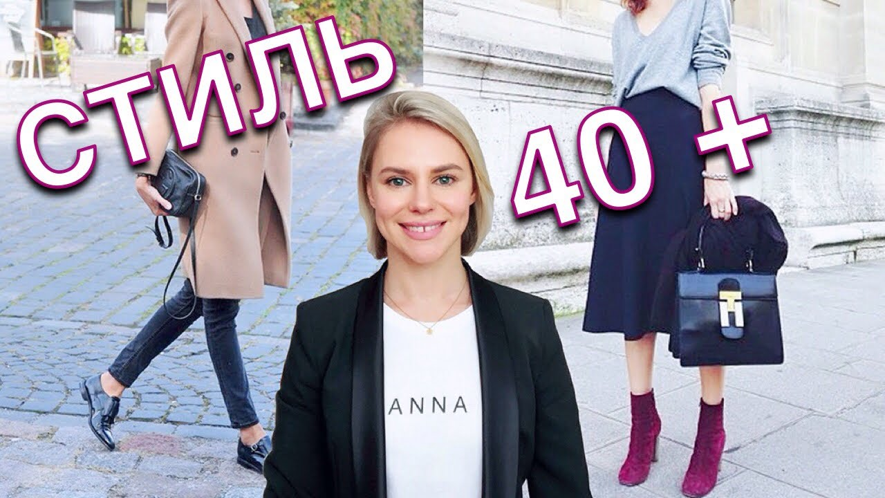 Русские женщины за 40 : смотреть русское порно