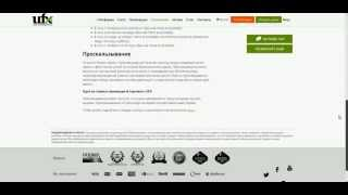 видео bancdebinary регулирование