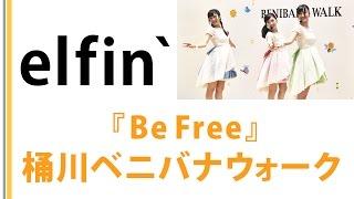 elfin' - BE FREE