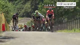 NTN presents 2018 Tour of Japan INABE stage Summary
