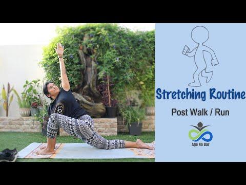 Post walking stretching routine | Cool down yoga | Post workout stretching | Midlife stretching