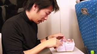 Japanese Self Cooking Bento