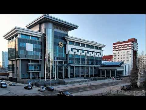 Ufa ( Уфа ) - Bashkir and Islam Capital of Russia
