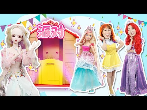 pretend-play-with-princess-doll-dress-up-|-xiaoling-toys