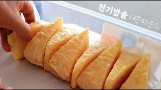 [Eng] 전기밥솥으로 새콤달콤 레몬파운드 케이크 엄청…