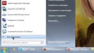 Как узнать технические характеристики компьютера(, 2013-06-03T20:03:50.000Z)