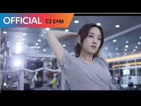 박보람 (Park Boram) - 슈퍼바디(SUPER BODY) MV