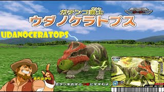 dinosaurking #demul #arcadegame Dinosaur King - Wake up! New Power!! (Japanese) (古代王者恐竜キング - 目覚めよ! 新たなる力! !) Gameplay Dinosaur: ...