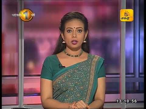 News 1st Lunch time Shakthi TV 1PM 24th October 2017