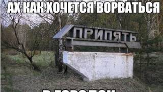 Сериал Чернобыль зона отчуждения серия 7