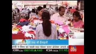CNBC Awaaz Entrepreneur - Special