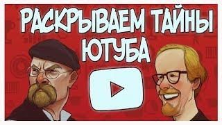 видео piar4you накрутка youtube