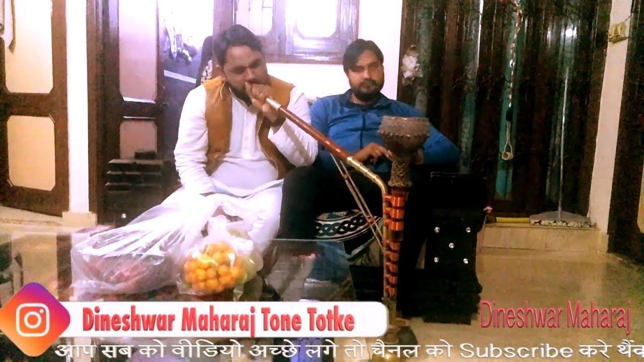 दिनेश्वर महाराज के जिगरी दोस्त और फॅमिली की यादगार || Gurgaon Friends Entertainment Hukka Pite Huye