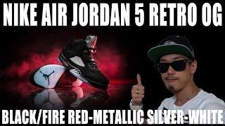 new kicks スニーカー nike air jordan 5 retro og black metallic silverをゲットした ナイキ エアジョーダン 5 レトロ og