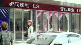 Repeat youtube video 電視劇最佳前男友 My Best Ex-Boyfriend 04 言承旭 (Jerry Yan) 江疏影 官方HD