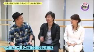 三浦大知と山下健二郎(三代目J Soul Brothers from EXILE TRIBE)による...