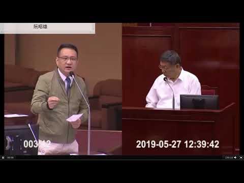 {議會搞什麼} 台北市議會 2019-05-27 台北市長柯文哲 專案報告