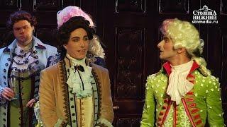 Премьера спектакля «Безумный день, или Женитьба Фигаро» прошла в нижегородском театре «Комедiя»