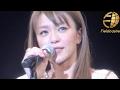 レッドリボンライブ SPEED 今井絵理子 名曲『ALIVE』熱唱!