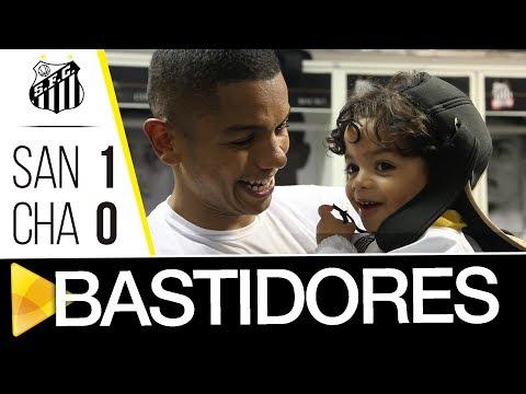 Santos 1 x 0 Chapecoense | BASTIDORES | Brasileirão (19/07/17)
