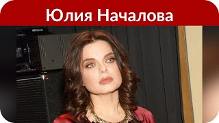 Юлия Началова знала дату своей смерти с точностью до дня, рассказала помощница