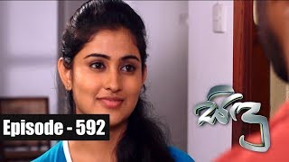 Sidu | Episode 592 13th November 2018 Thumbnail