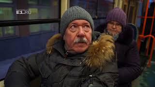 В Екатеринбурге запустили трамвай по Татищева