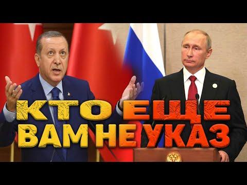Срочно! Сирия - Обстановка 16-17 февраля ВКС РФ уничтожили Турецкую колонну техники и много боевиков