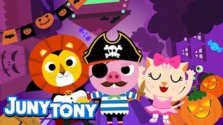 Halloween Costumes | Halloween Costume Party | Halloween Songs | Kids Songs | KizCastle