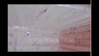 ПЕСТОВОСТРОЙ - Сруб перевозной бани - видео(, 2016-10-16T20:13:01.000Z)