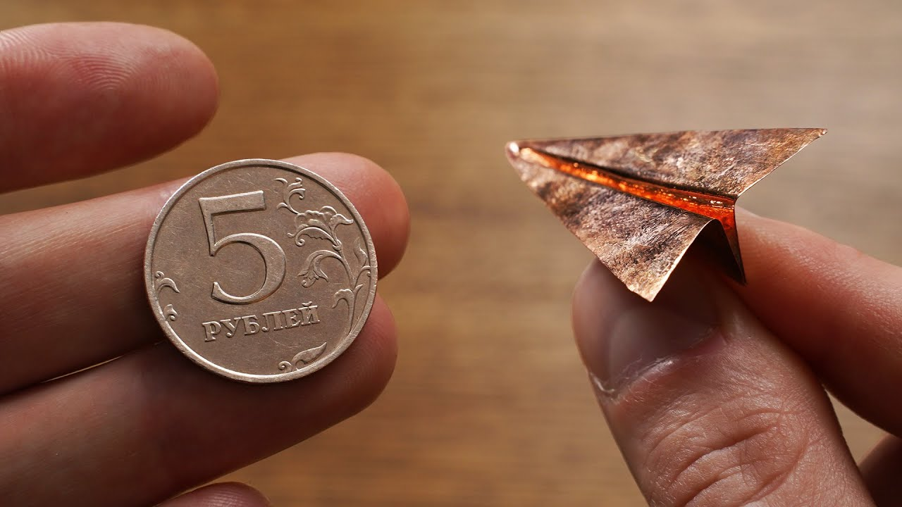 I Turn a Coin into a Copper Plane