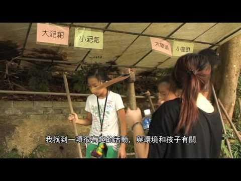 Hands on Hong Kong - Be the Change! Volunteer!