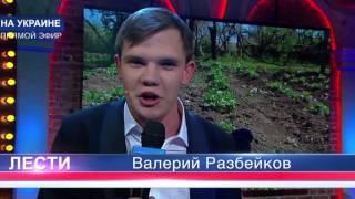 Информационная война. Россия против Украины | Мамахохотала-шоу