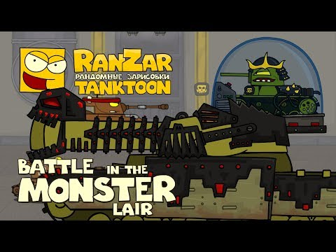 Tanktoon: Battle in the Monster Lair. RanZar