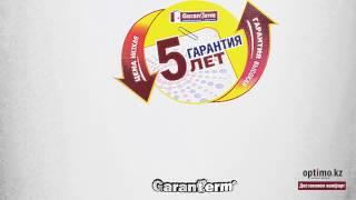Водонагреватель Garanterm ER 50V(, 2015-05-12T06:19:14.000Z)