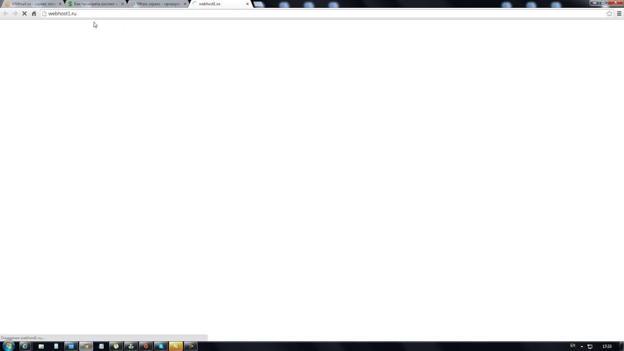 Проверит хостинг как перенести wordpress сайт на хостинг с денвера на хостинг