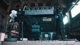 Двигун Weichai WP10.340E32 340 л/с Євро-2 ТОВ ''ТехноИндустрия''