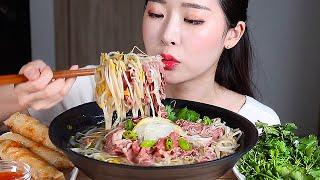 Vietnamese Pho NOODLE SOUP Fried Spring Rolls ASMR Mukbang Eating Show
