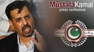 Mustafa Kamal Full Press Conference - 06 April 2016