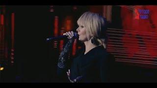 Валерия - Мы боимся любить. Золотой граммофон 2014.