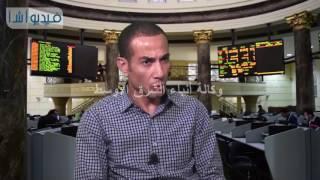 بالفيديو: إرتفاع تعاملات البورصة بعد إنتهاء شهر رمضان