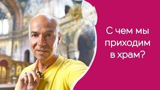 Как молиться. Новоафонский монастырь, Абхазия