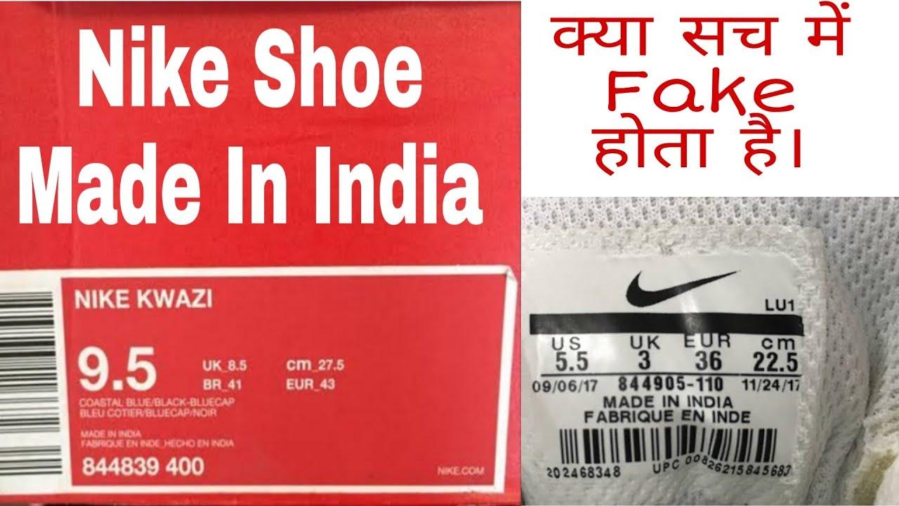 negozio del Regno Unito rilasciare informazioni su lucentezza adorabile Nike Shoe Made In India !! FAKE OR REAL !! - YouTube