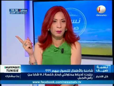نات نسمة ليوم الأحد 23 جويلية 2017