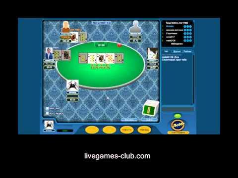 Android için Покер онлайн - APK'yı İndir
